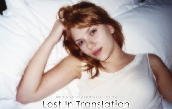 lost_in_translation_dvd